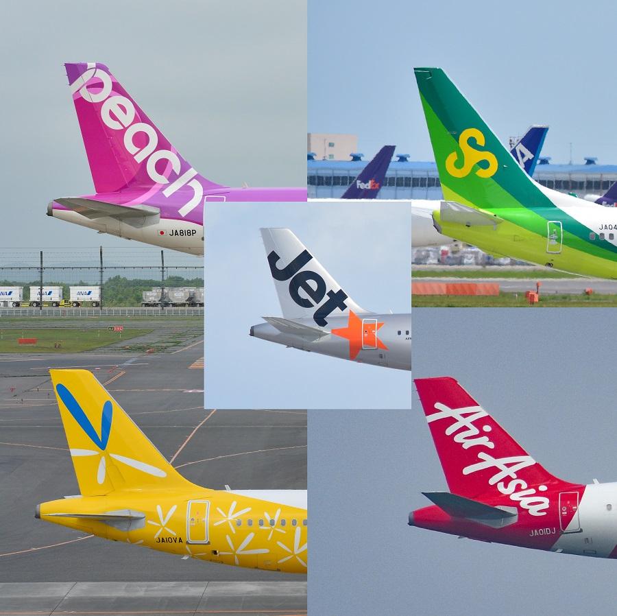 日本で就航している5社のLCCの尾翼