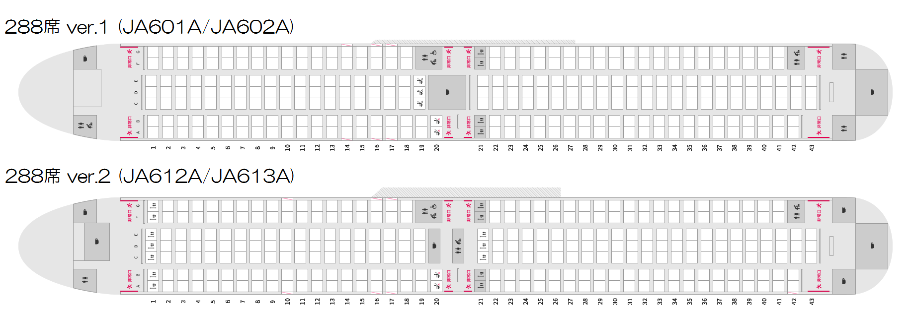 エアドゥのB767-300の座席表