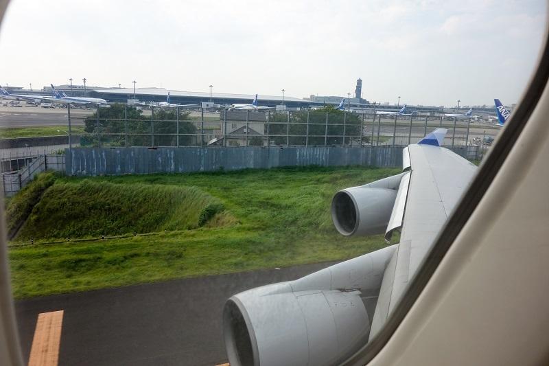 タキシング時から見えた成田空港反対派の施設