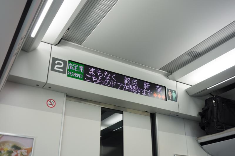 新宿駅到着を知らせるE353系スーパーあずさ車内の電光掲示板