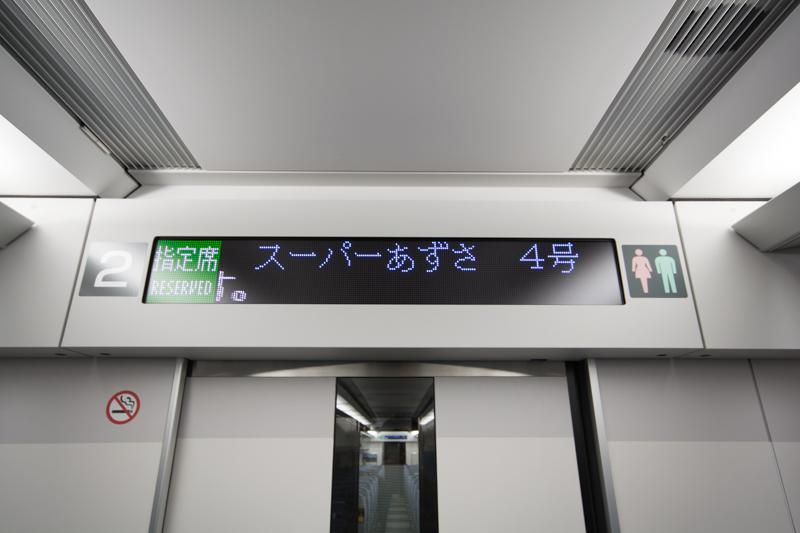 フルカラー化と大型化した車内の電光掲示板