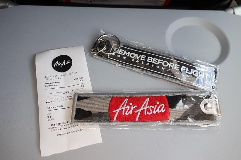 機内販売にて購入したエアアジア・ジャパンのREMOVE BEFORE FLIGHTタグ