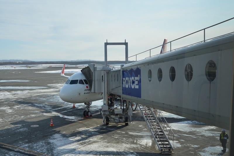 新千歳空港到着時の様子