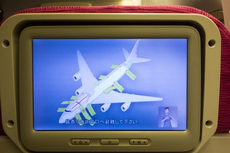 B747-400型機の脱出口に関する安全ビデオ