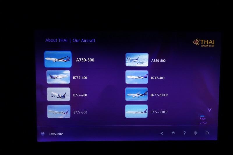 機内エンタメコンテンツ内のタイ国際航空保有機材紹介コーナー