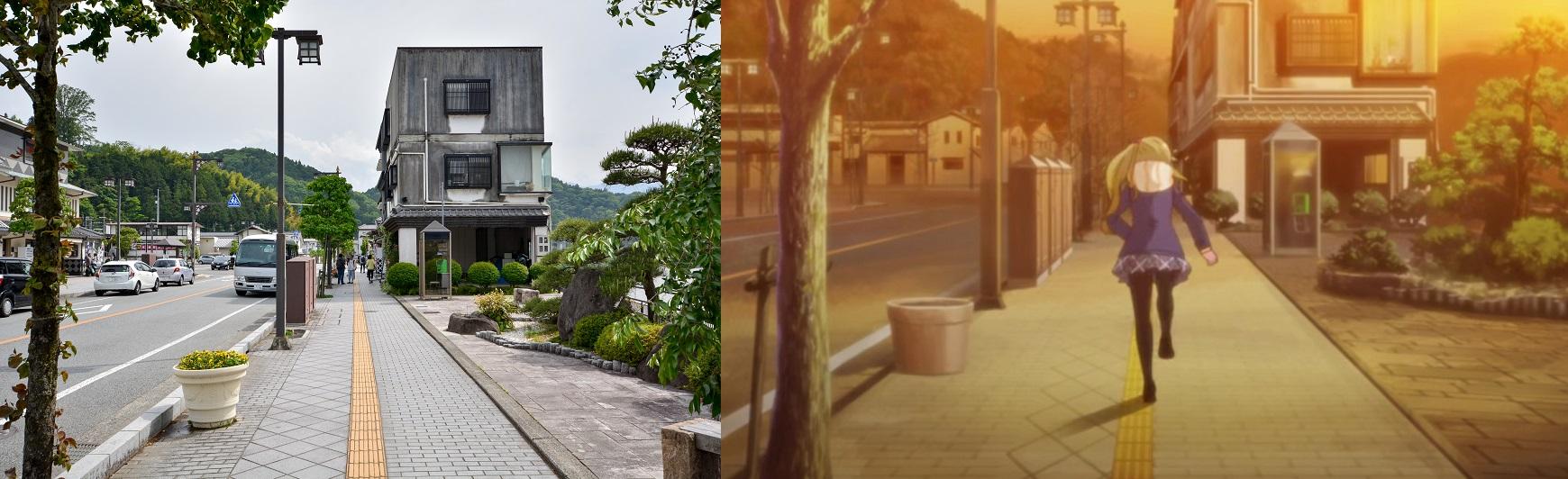 ベンチ近くの栄昇堂までの歩道