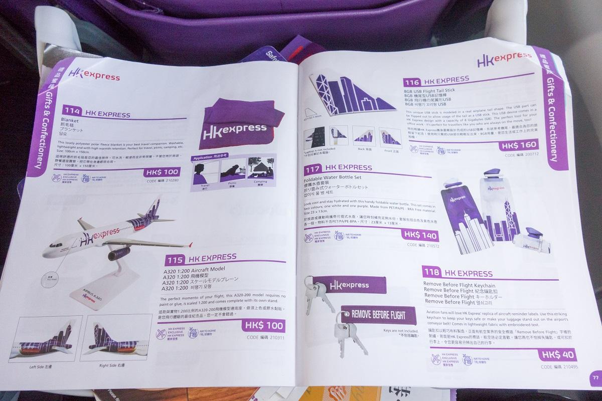 香港エクスプレス関連グッズの機内販売メニュー