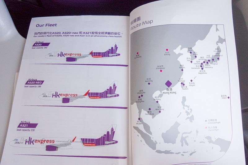 香港エクスプレスの保有機材と就航都市