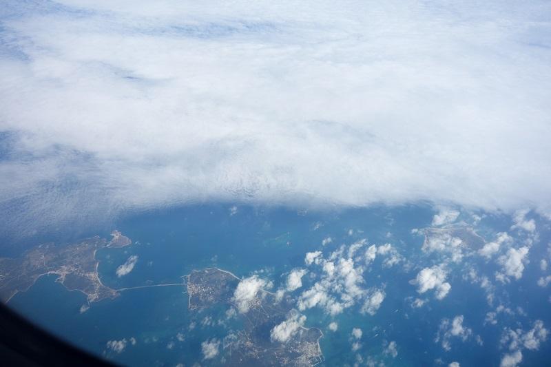 香港付近の島々の景色
