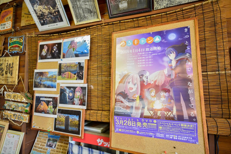 水明荘に飾られたゆるキャンの告知ポスター
