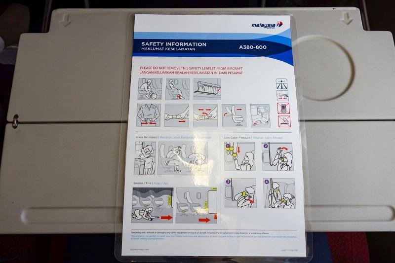 A380-800型機の安全のしおり