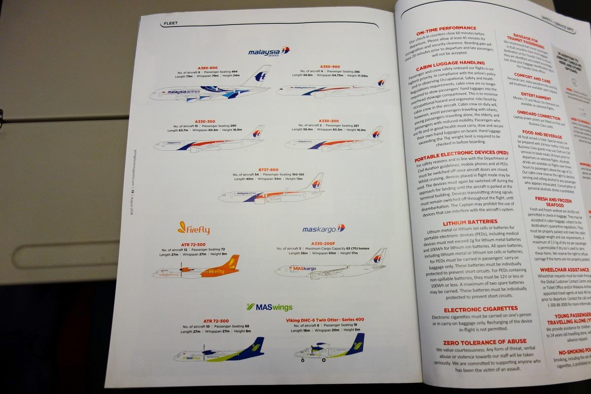 機内誌内のマレーシア航空グループ保有機材のページ