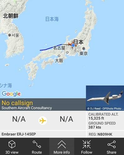 松本空港への飛行ルート