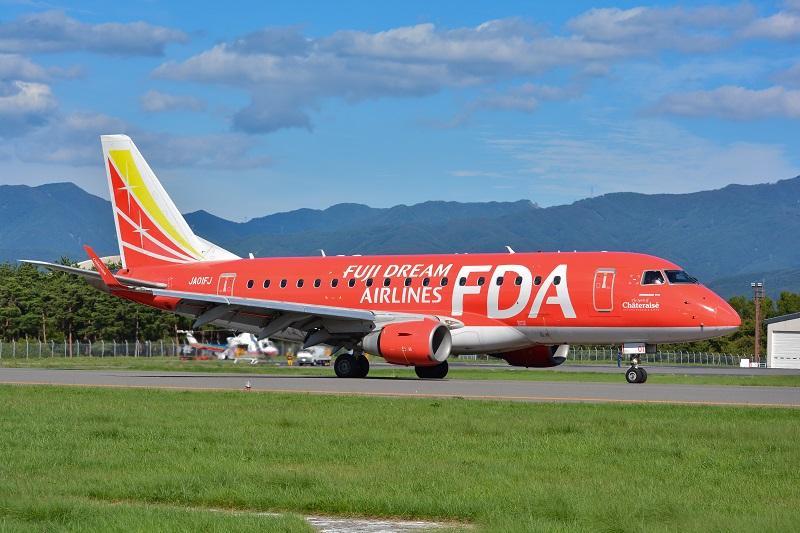 到着したFDA1号機