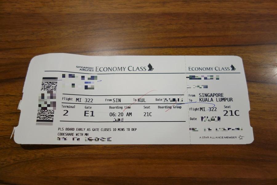シンガポール航空の印字がされたシルクエアーのチケット