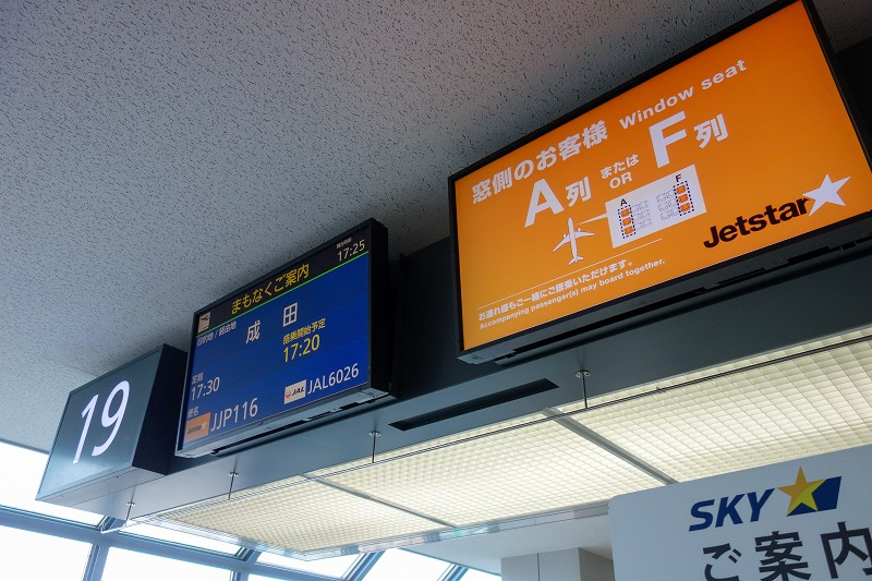搭乗口19番からの成田行きジェットスター便搭乗の様子