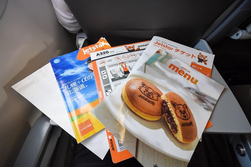 機内誌などのシートポケットの収容物の一覧