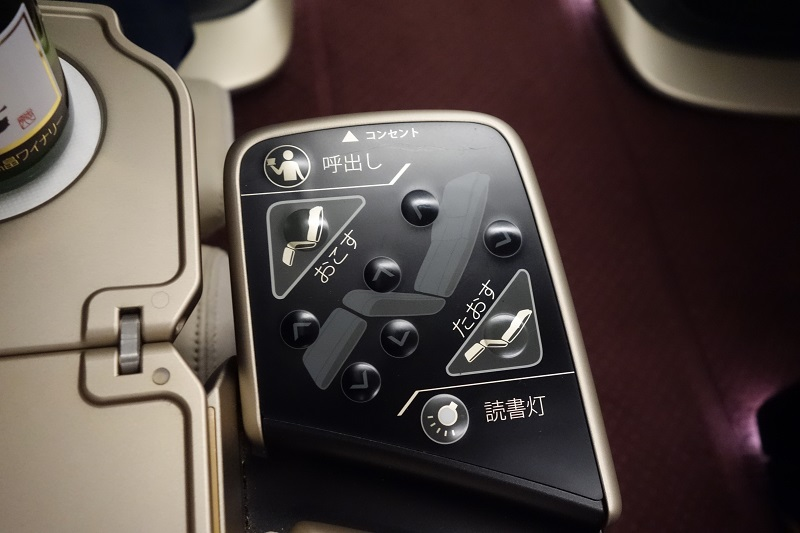 電動シートの操作盤