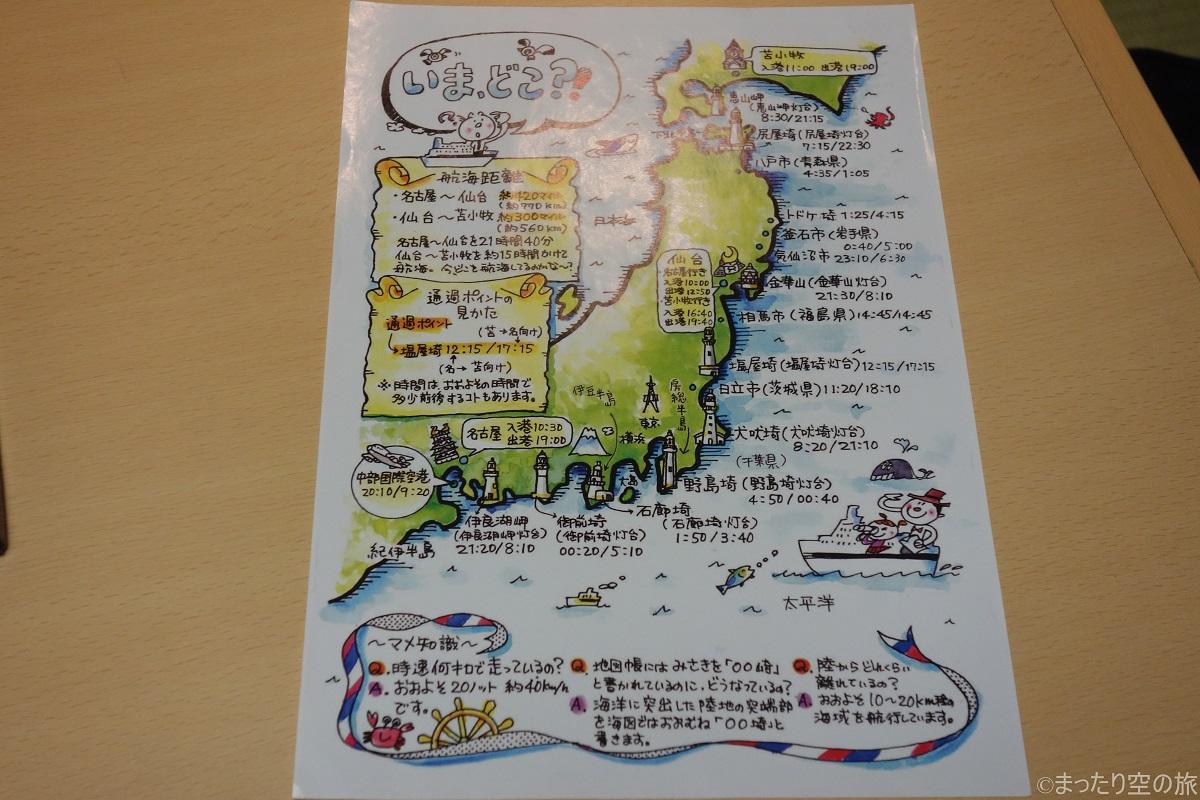 スタッフお手製の地図