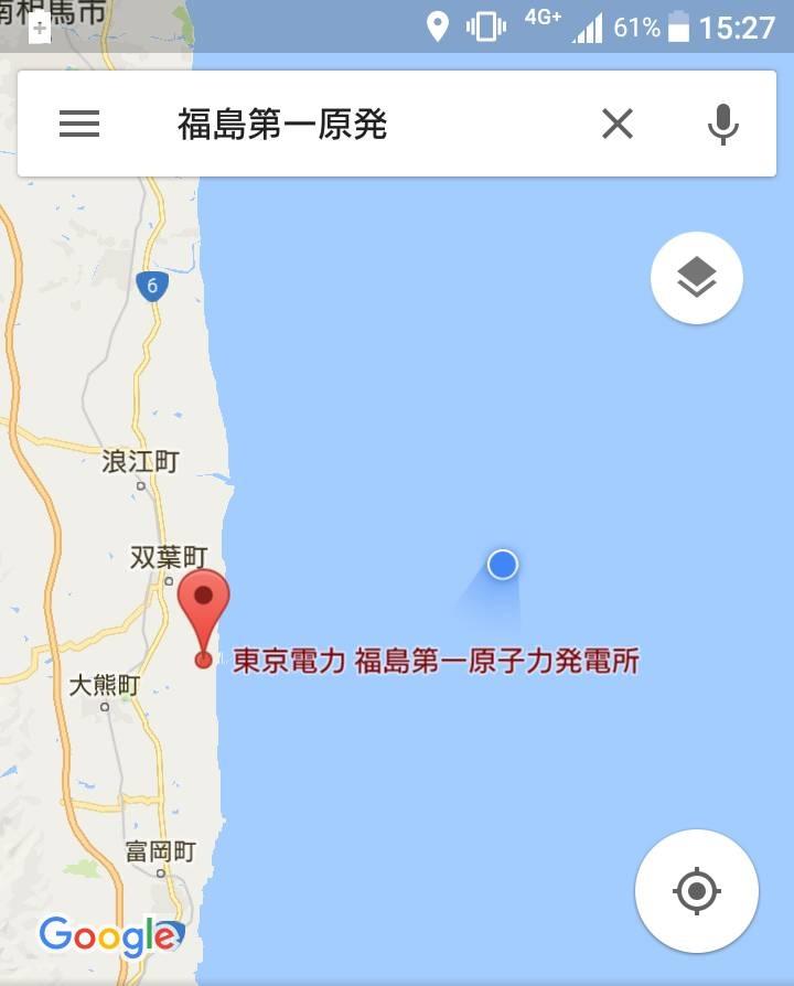 googleマップ上の現在位置と福島第一原発との位置関係