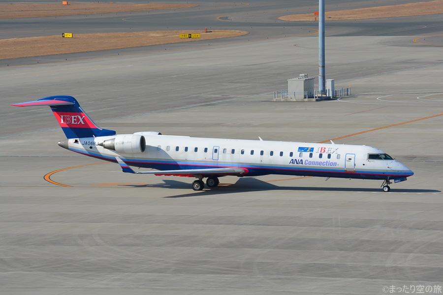 IBEXエアラインズのCRJ700型機