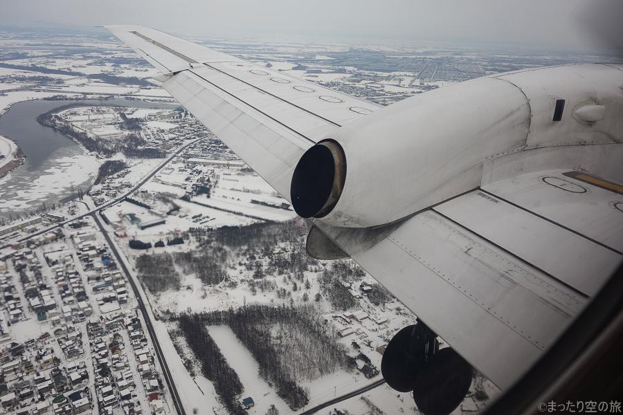 着陸前の景色