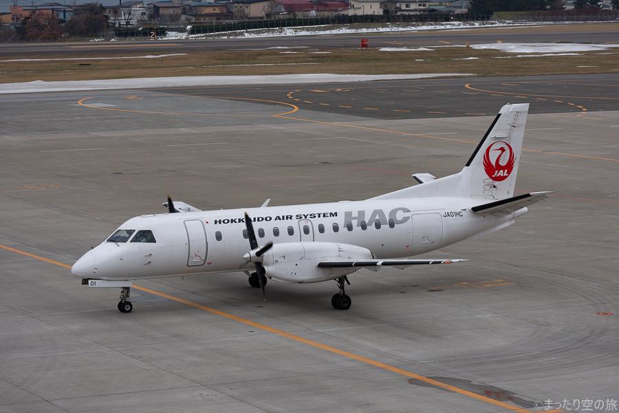 北海道エアシステムのSAAB340B-WT型機