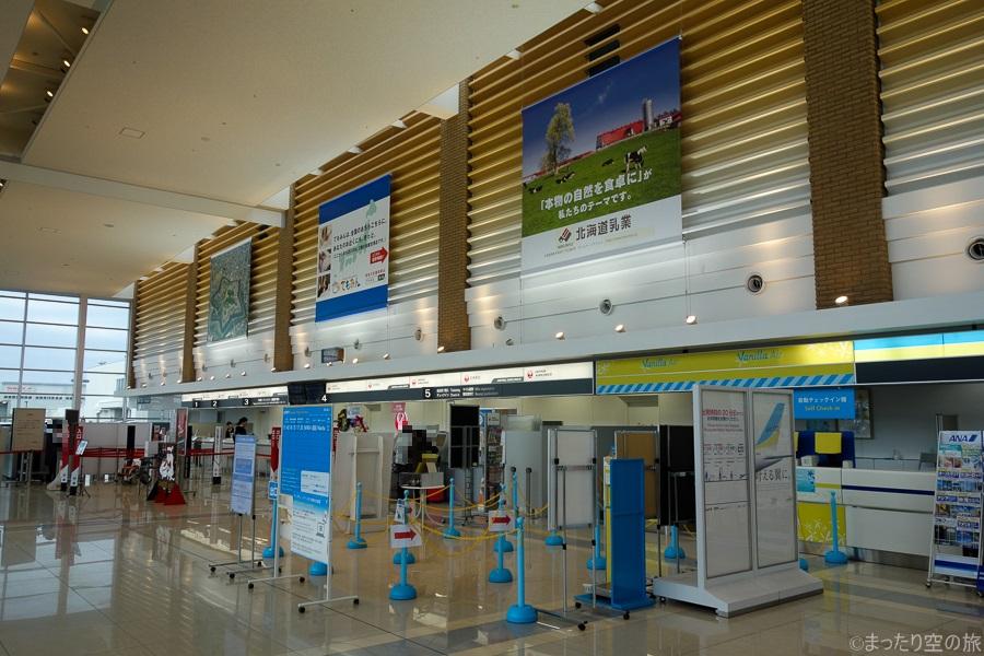 函館空港の搭乗手続きカウンター