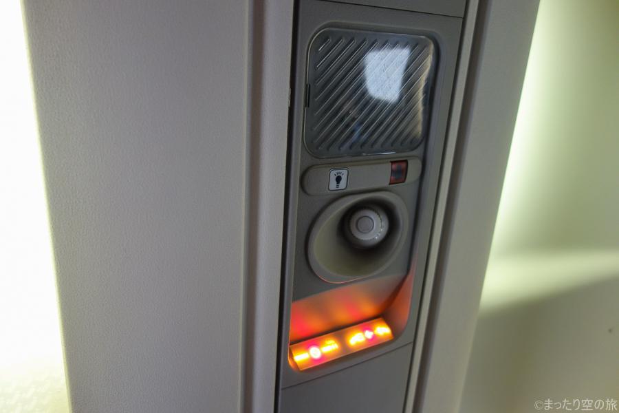 シートベルトサイン類や個別空調