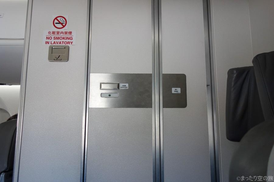機内最後部のトイレ