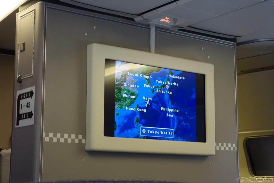 機内モニターに表示されたフライトマップ