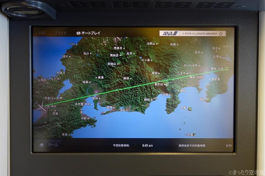 伊丹空港から成田空港までの今回の飛行ルート