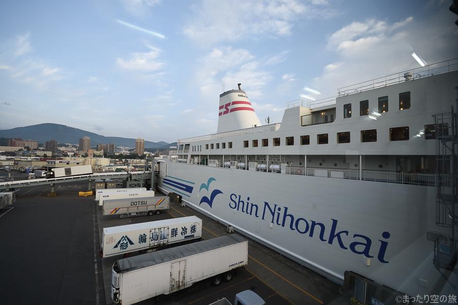 小樽港に到着したらべんだあ