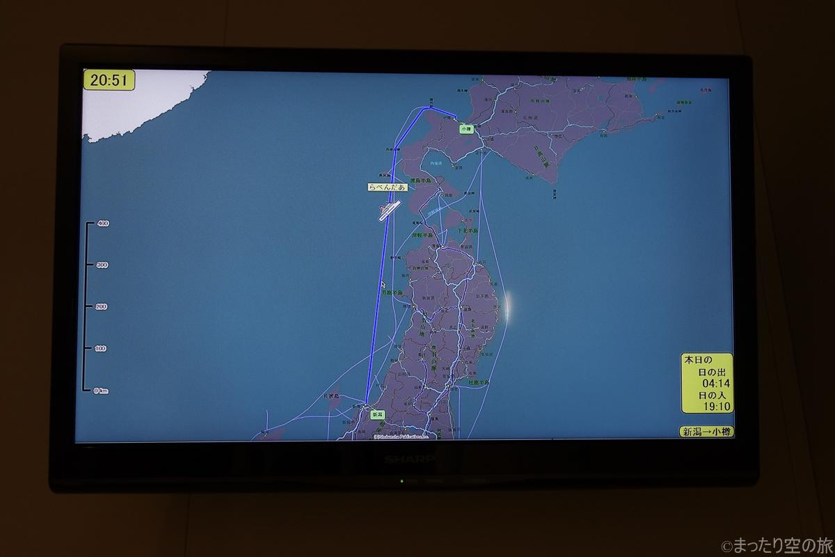テレビに映し出された今回のルートマップと自船の位置