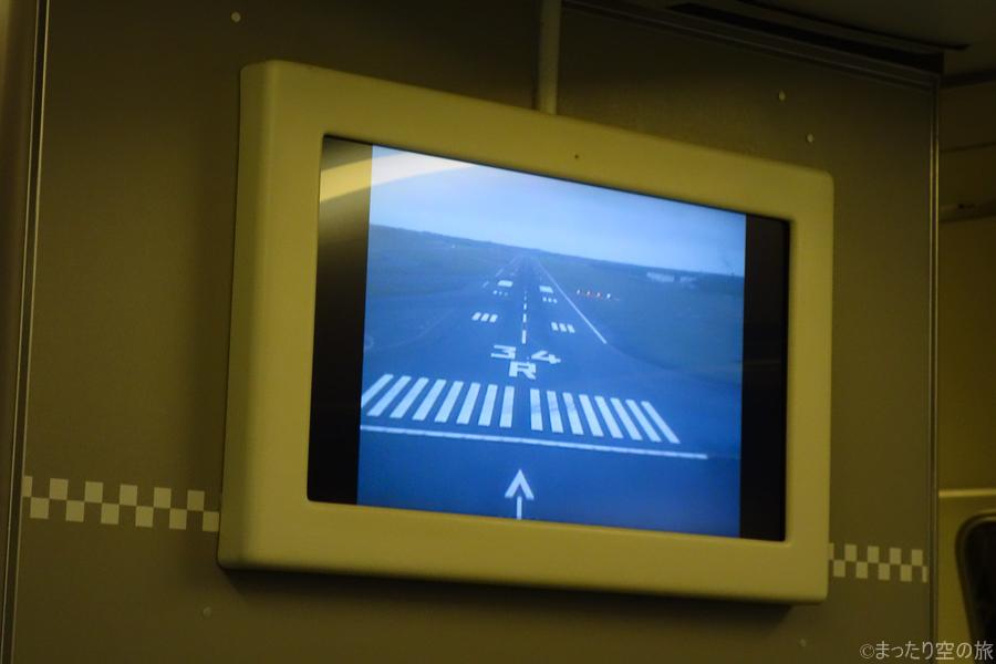 機内モニターに映し出された着陸時のライブ映像
