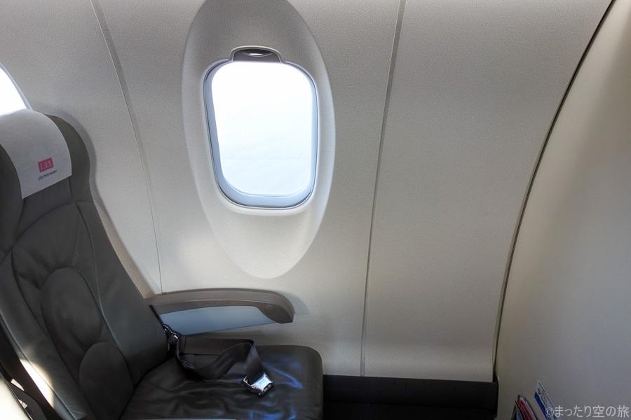 最前列座席