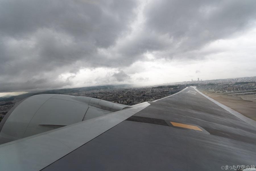 伊丹空港離陸時の景色