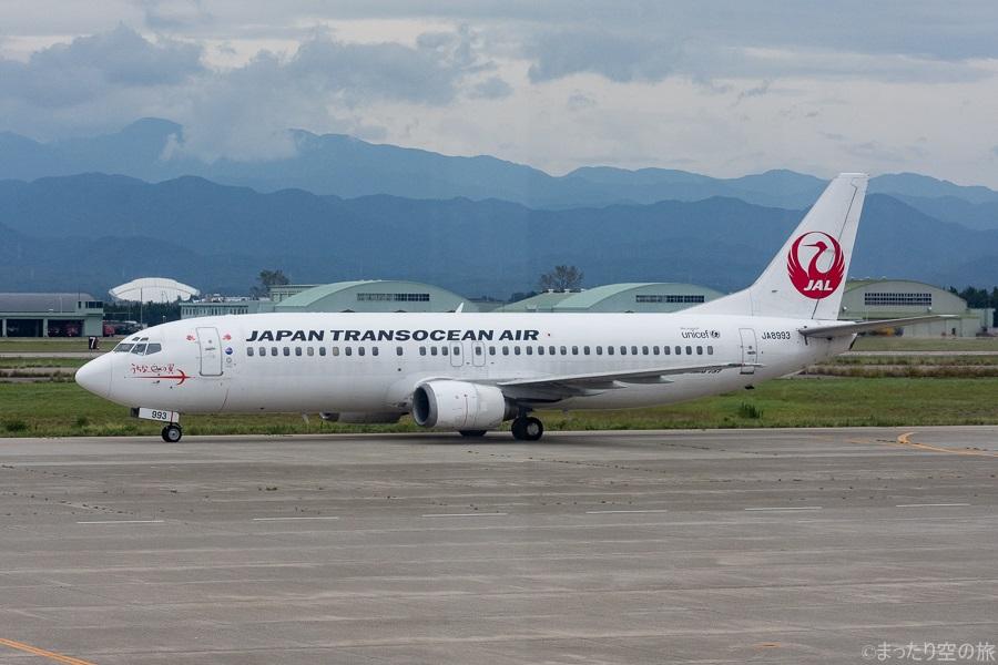 今回の搭乗機のJTAのB737-400(JA8993)