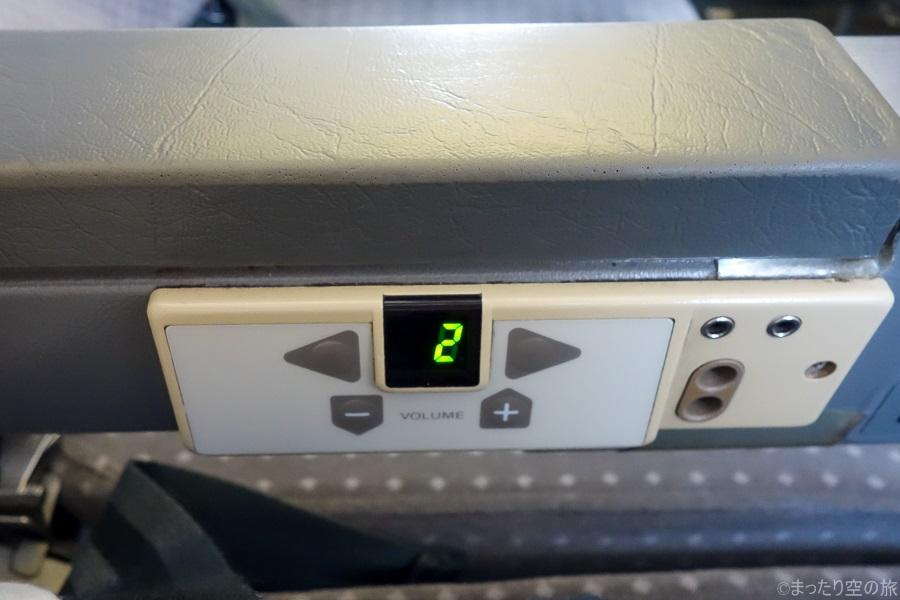 機内オーディオ操作盤