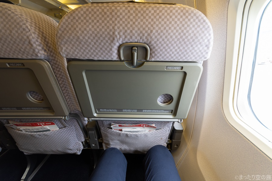座席の足元広さ