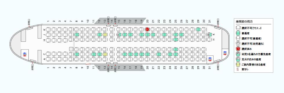 JTAのB737-400の座席表