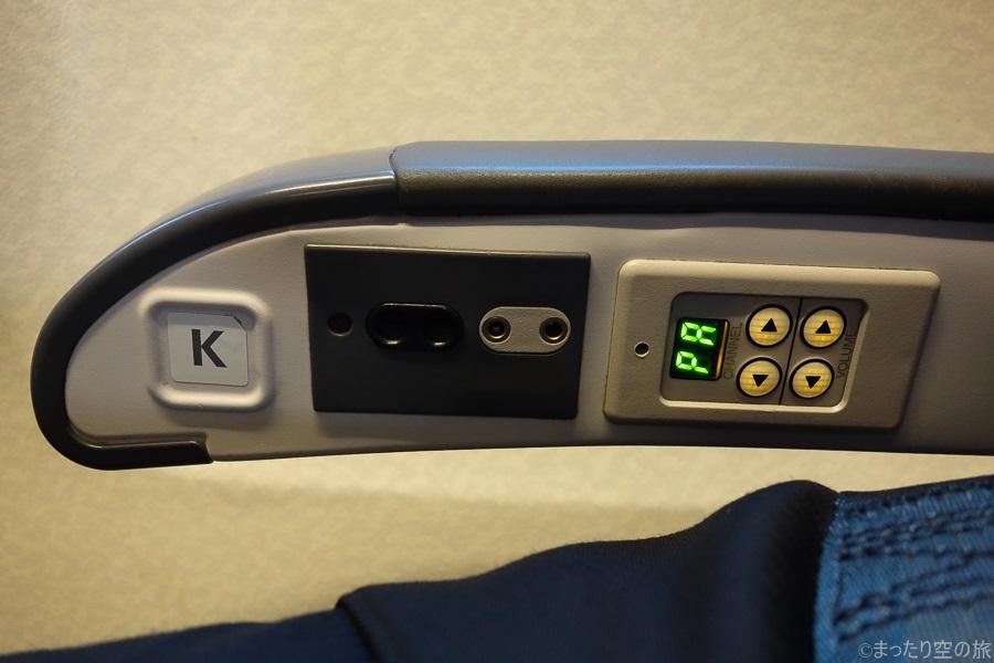 機内オーディオシステムの操作盤