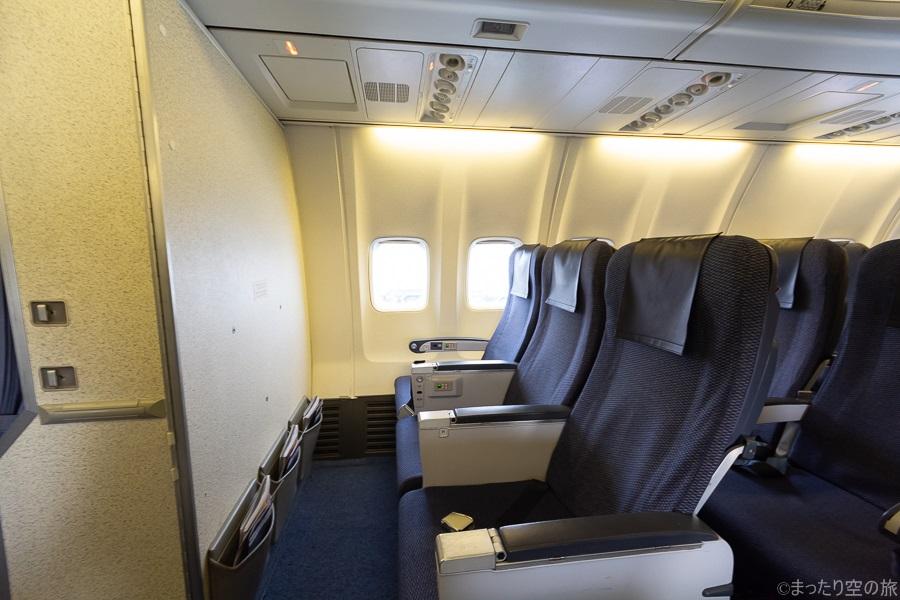 普通席最前列の座席