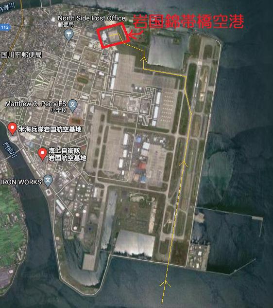 岩国空港の衛星写真