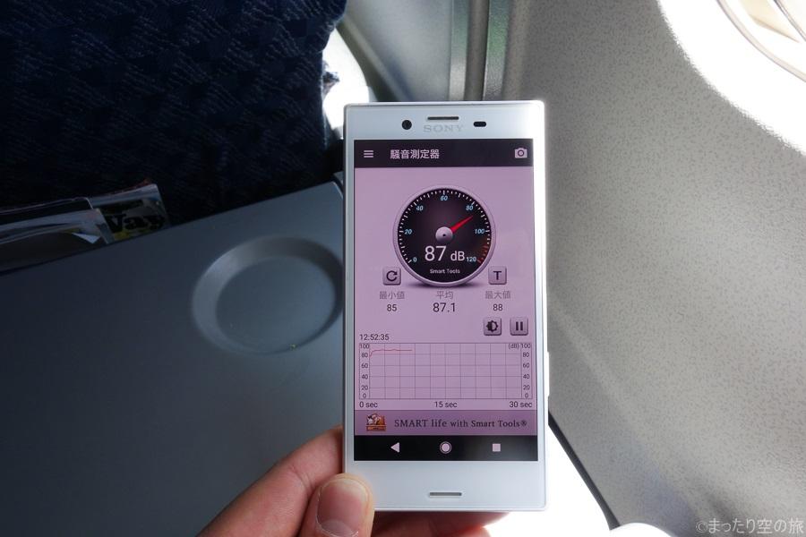 騒音計で測定した機内の騒音