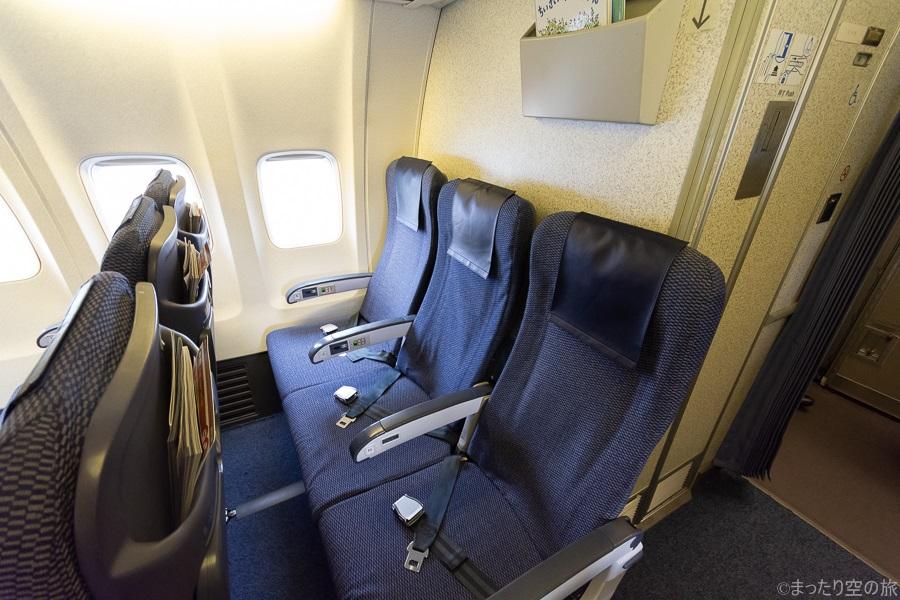 機体最後部の今回の座席