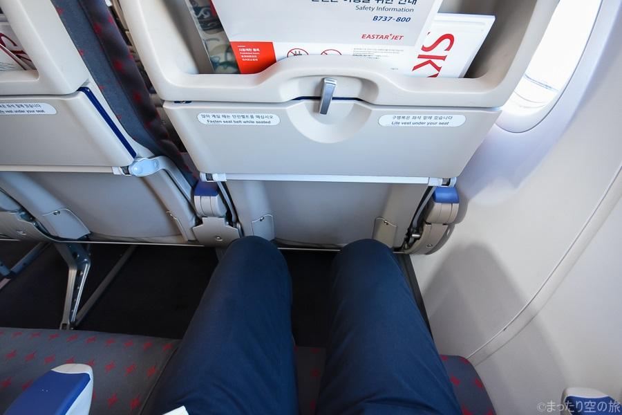 座席の足元の広さ