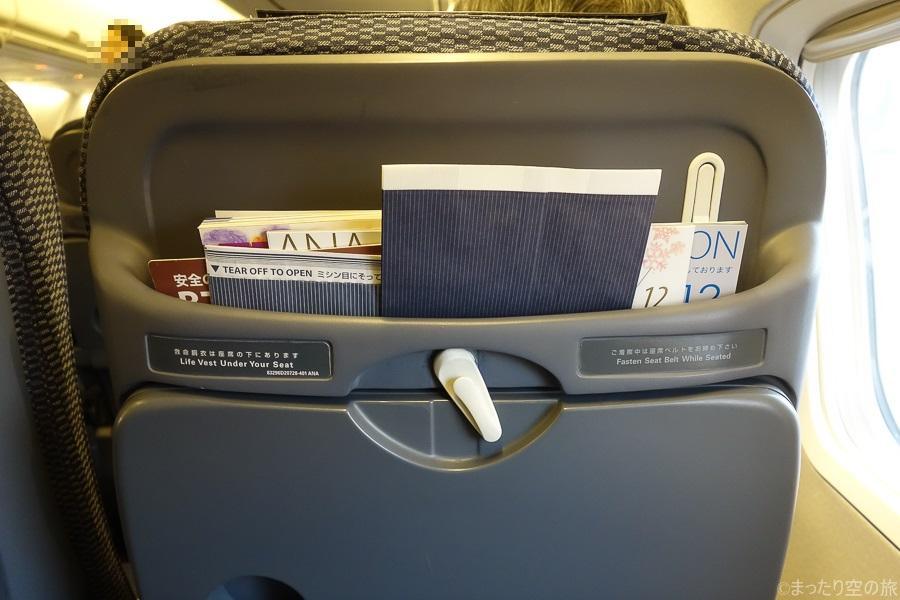 座席上部のシートポケット