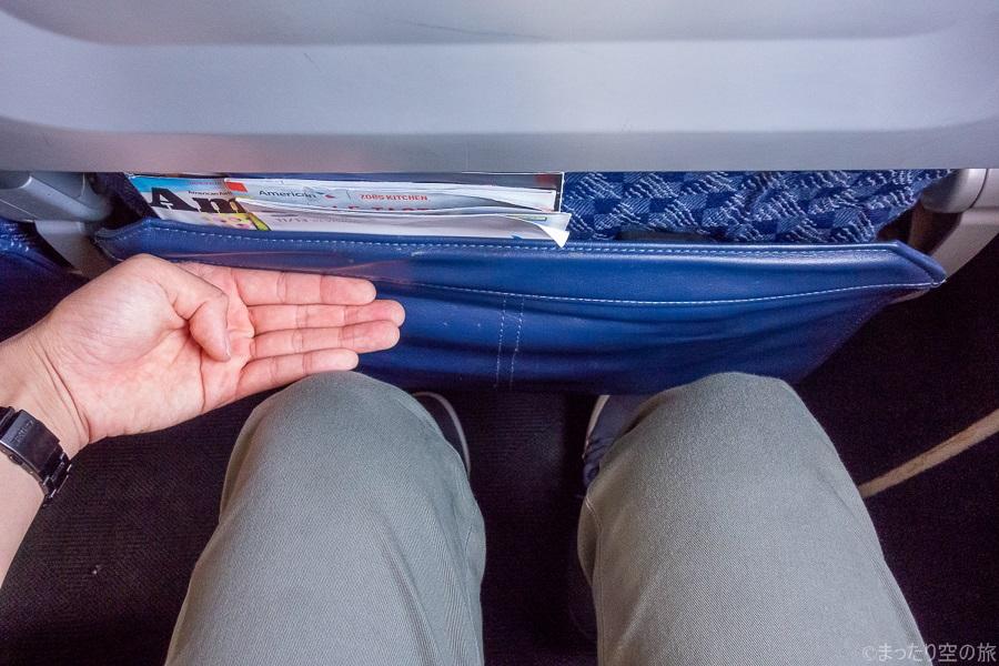 指4本分の座席の足元広さ