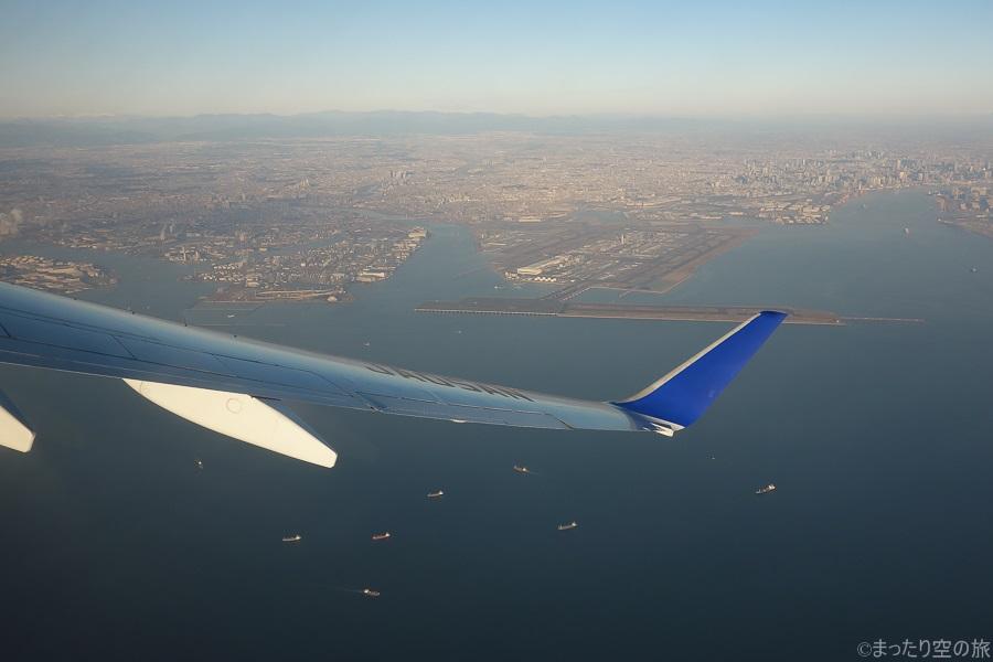 羽田空港離陸時の景色
